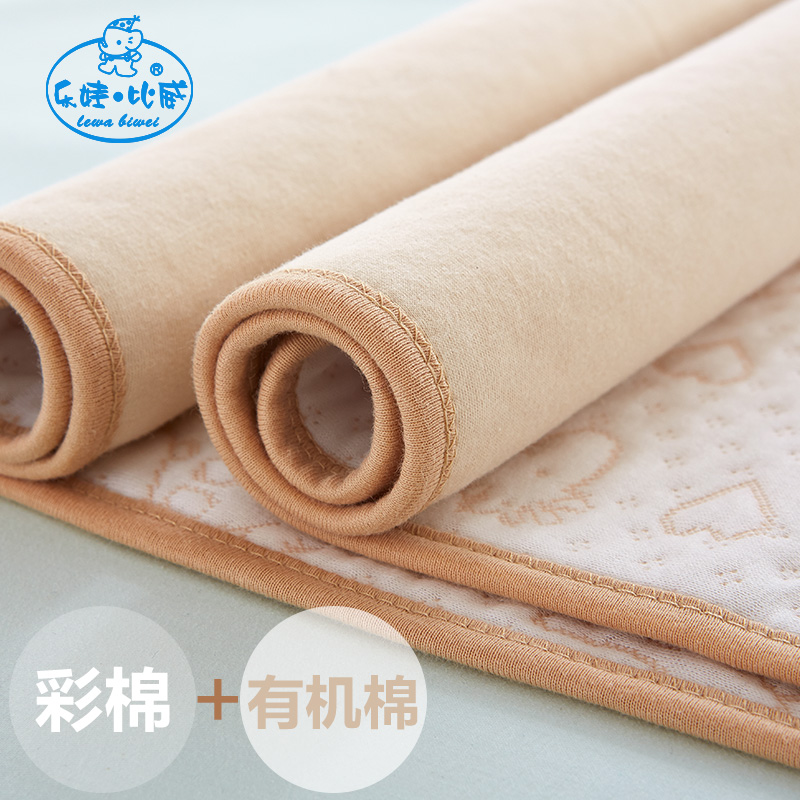Her music than viagra cotton baby changing mat baby changing mat waterproof breathable changing mat mattress child washable cotton autumn and winter children
