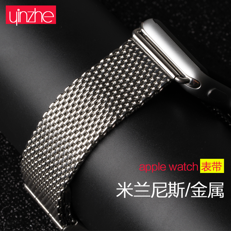 Get Quotations · Hermit apple apple apple leather strap watch strap watch strap fashion metal stainless steel wrist