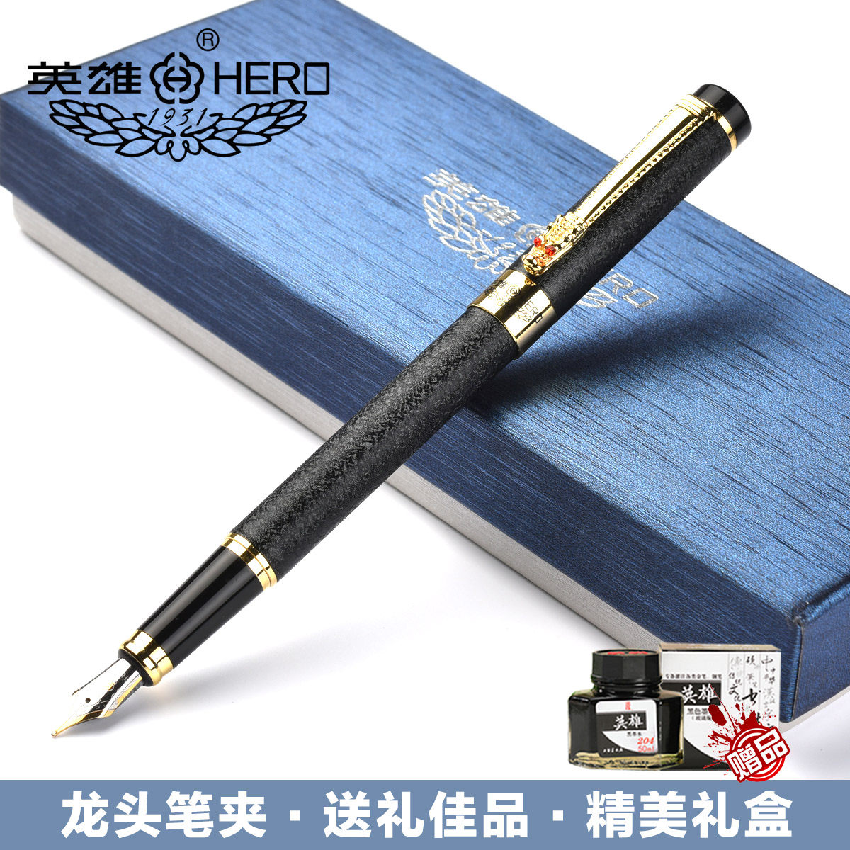 Hero pen 6006 velvet sand leading artists bent tip pen gift pen calligraphy painting dedicated