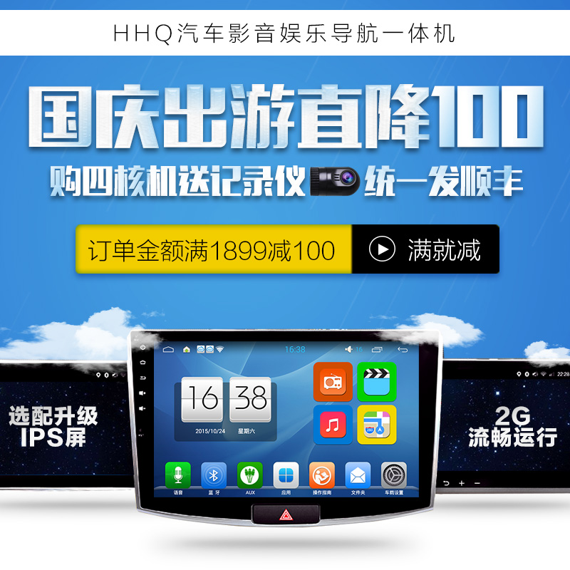 Hhq dedicated 14 new models geely dorsett ec7ec8 new vision seaview gx7gx9 quad core android dvd navigation