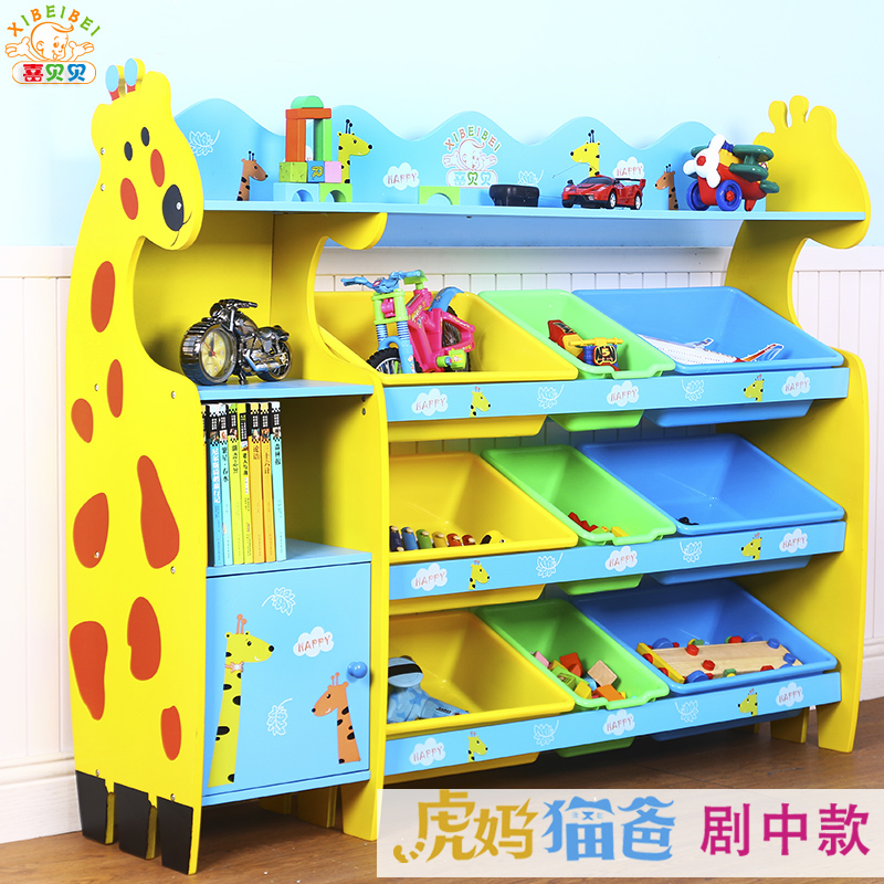 Hi babe new children's toy shelf storage rack ikea storage cabinets baby infant nursery shelf bookcase finishing