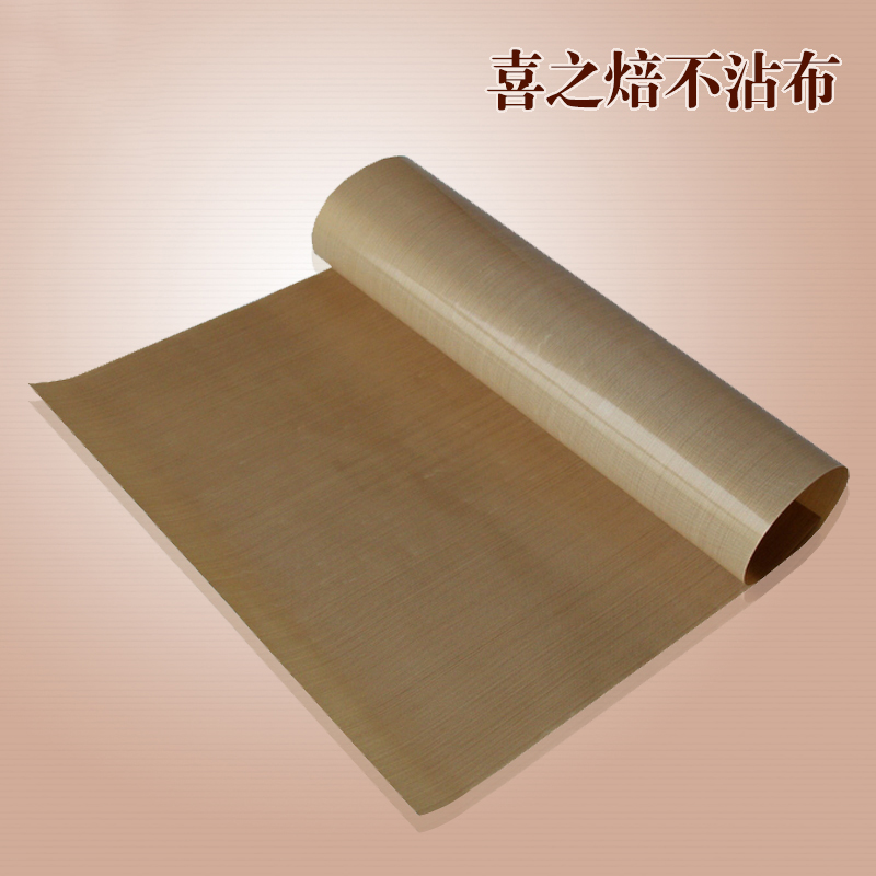 Hi baking queen sided cloth nonstick baking tools to facilitate cleaning temperature can be used repeatedly