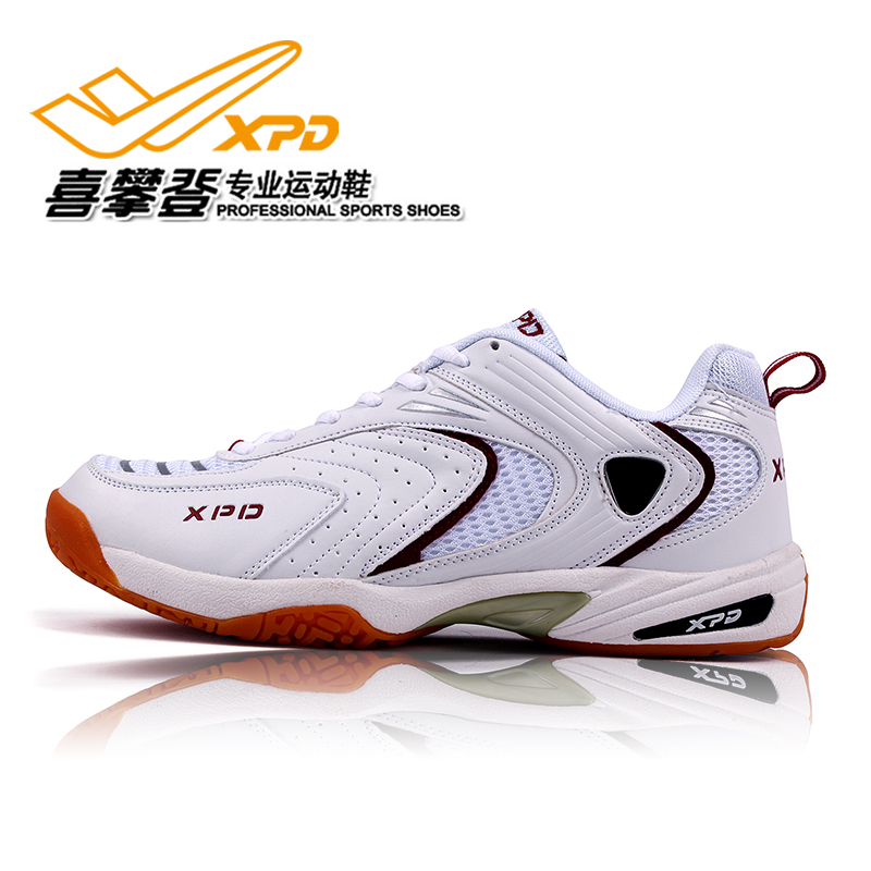 Hi climbing shoes authentic summer men's badminton shoes breathable slip damping lightweight badminton shoes men's shoes