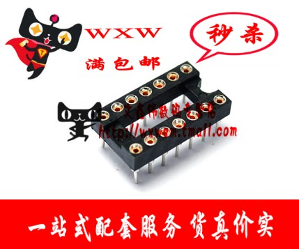 [Hi] kang hole ic block 14 p ic socket dip-14 socket/round pin dip ic socket seat Connector