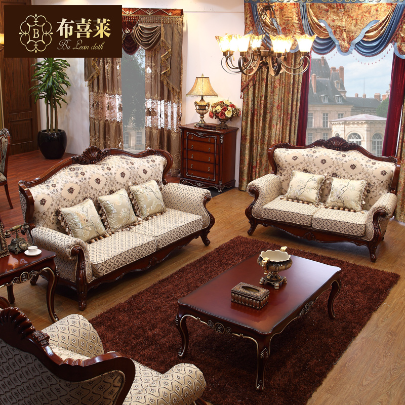 Hi levin cloth furniture american continental sofa combination living room sofa combination of all solid wood sofa fabric sofa combination