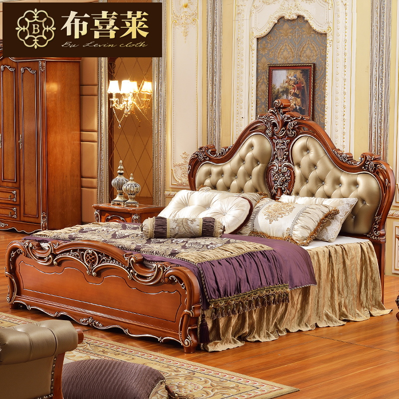Hi levin cloth furniture continental bed leather bed american dark oak double bed wood bed 1.8 m marriage bed