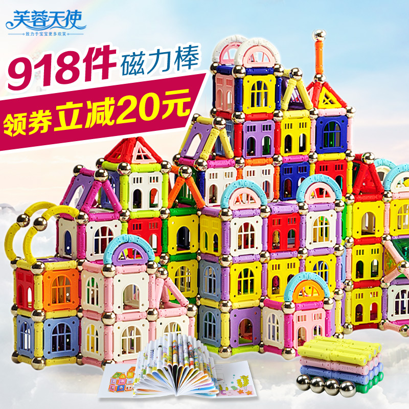Hibiscus angel magnetic wand 918 barrels thanmonolingualsat child magnet magnetic assembling toy building blocks early childhood