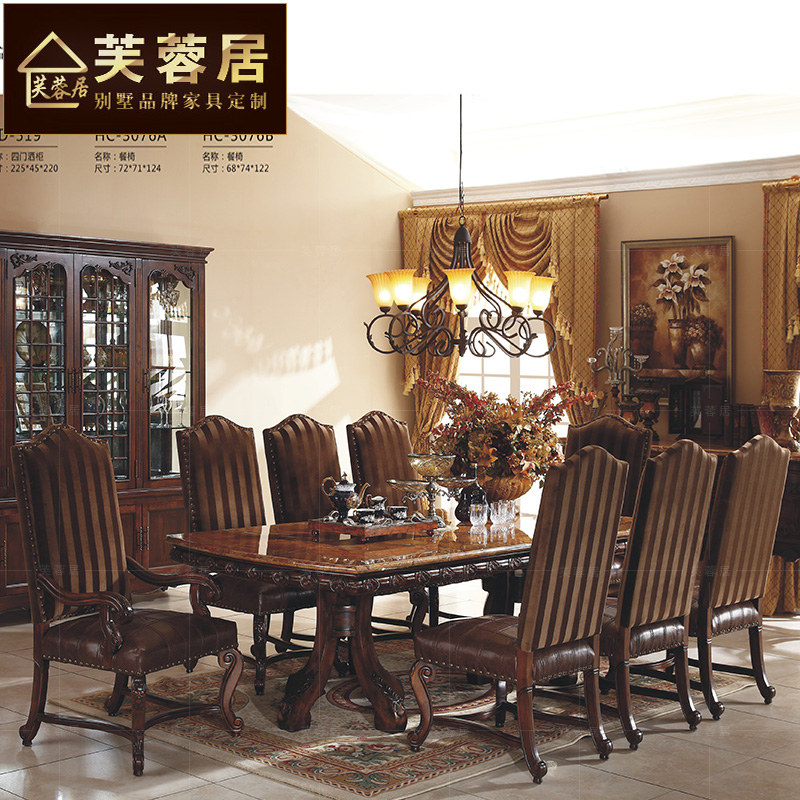 Hibiscus habitat dinette combination of european american neoclassical carved wood rectangular dining table marble dining table
