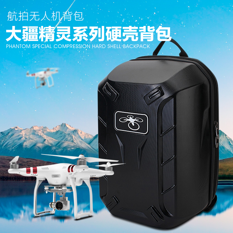 Hicase backpack applicable dajiang elf 4 backgroundphantom 3 uav hard shell protective case accessories