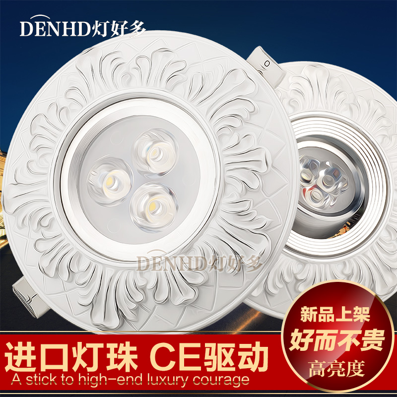 High brightness euclidian led downlight ceiling spotlights 3w5w living room ceiling lights cob high power vintage antique