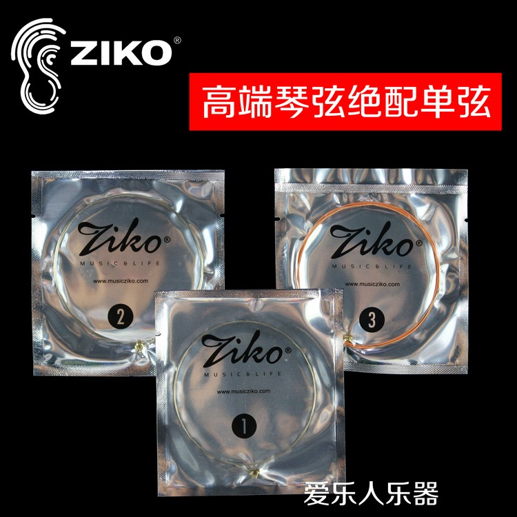 High durability ziko authentic folk guitar strings stringed strings acoustic guitar strings strings dp 123