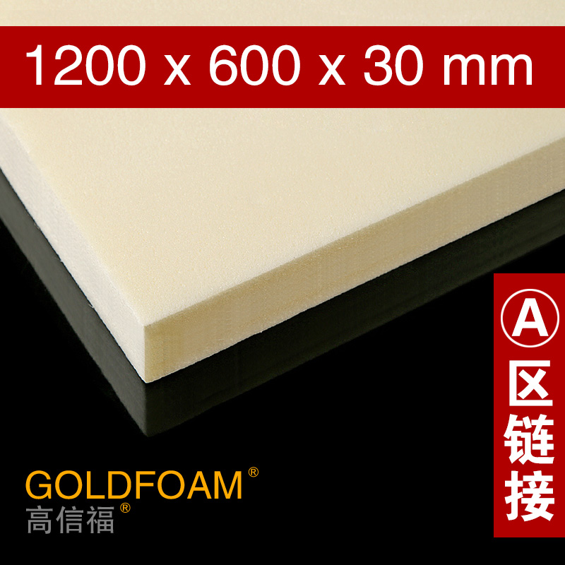 High nobufuku foreshadowing po environmentally friendly geothermal extruded board insulation board interior wall insulation materials 30mm35mm 3cm shipping