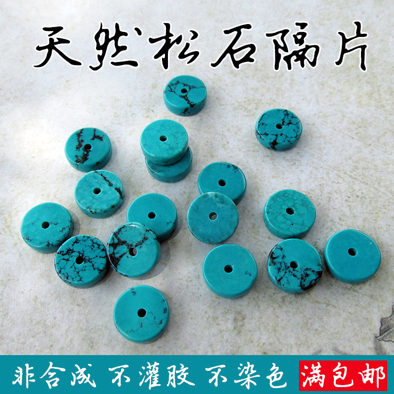 High porcelain blue turquoise beads ore abacus beads spacer spacer spacer loose beads man playing xingyue bodhi accessories package