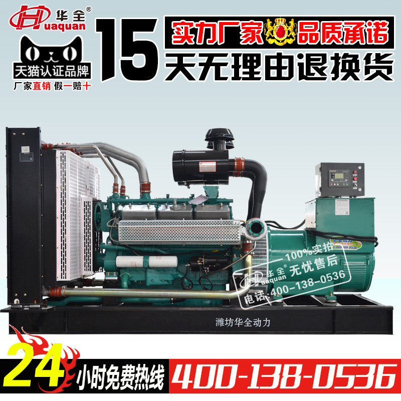 High power 500kw cummins diesel generator set diesel generator sets 500 KW twelve cylinder diesel engine