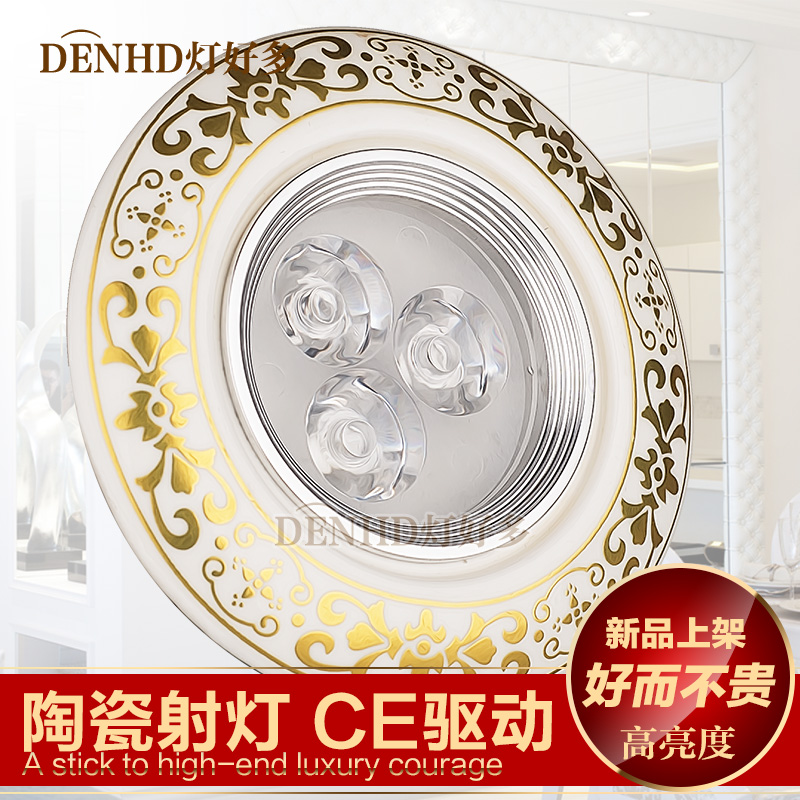 High power high ceramic living room european go gallery cob led spotlight ceiling downlight aisle lights porch lights