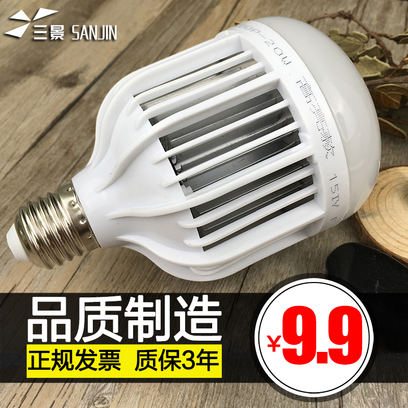 High power led bulb e27 screw factory lighting spiral energy saving lamp beads highlighted w super bright white light bulb lamp