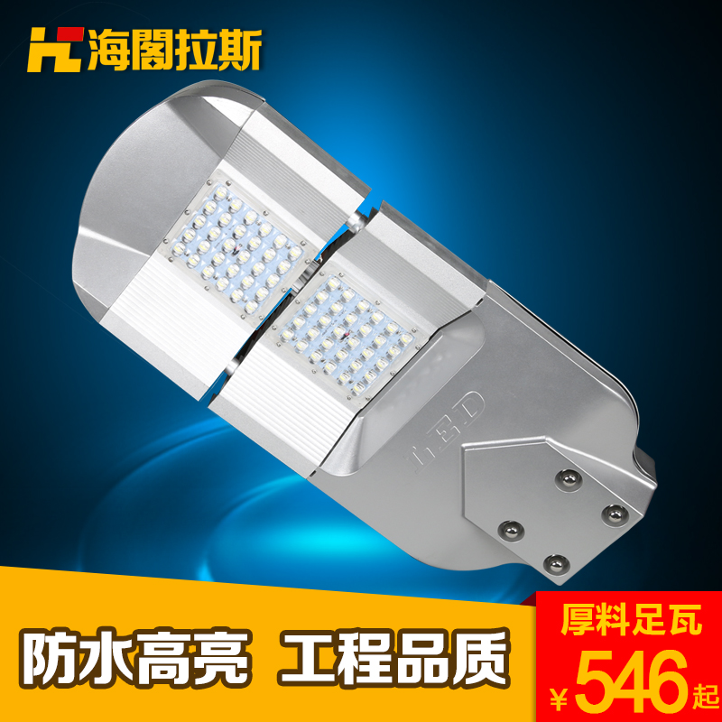 High power led street light head road lights road street lighting outdoor lights waterproof floodlight 60 W90W