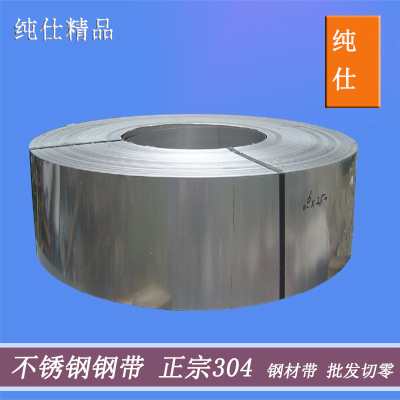 High quality 304 stainless steel sheet stainless steel sheet 0.1mm/0.15/0.2/0.3 Mm/0.8