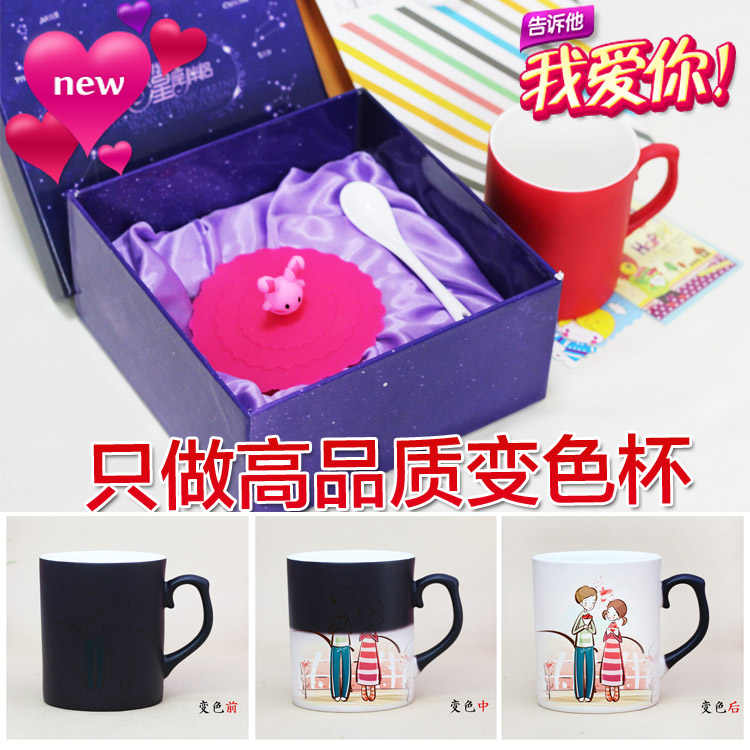 High quality bone china cup discoloration discoloration cup bone china cup diy plans to customize photo photo tanabata festival