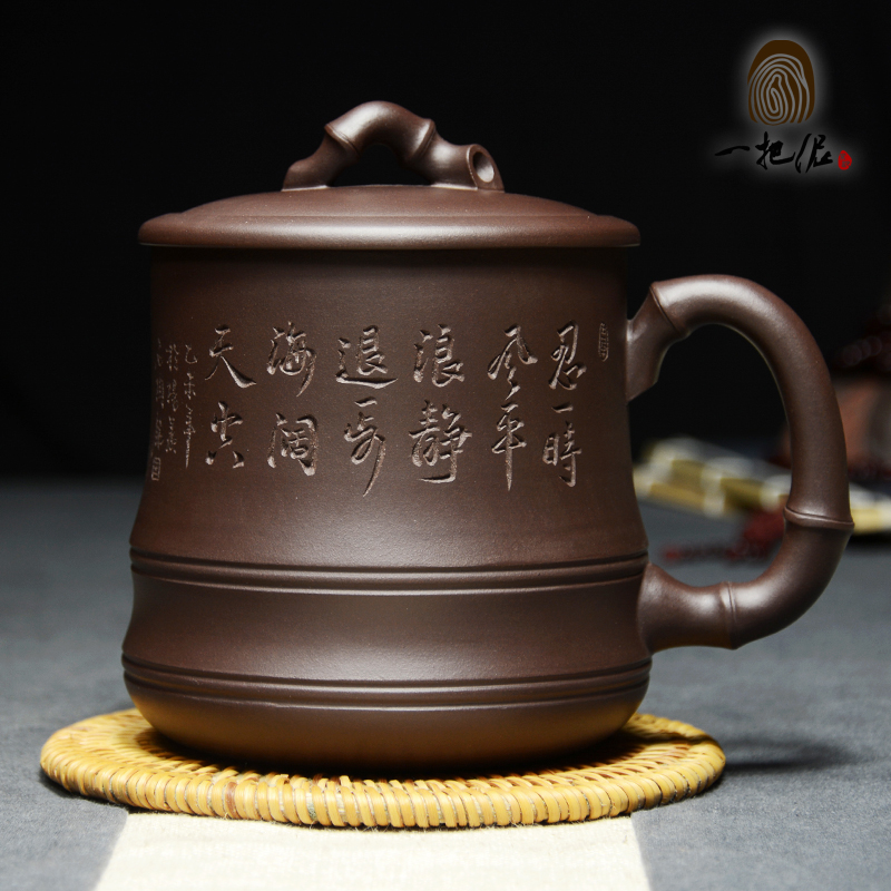 High quality yixing purple cup lid large tea cup famous handmade purple clay teapot yixing teapot collection level of state workers