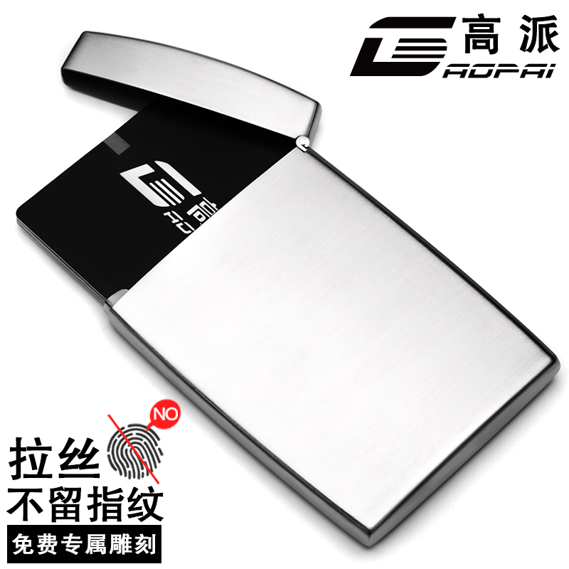 High school creative upscale business card case large capacity metal stainless steel business card holder business card case men and men lettering