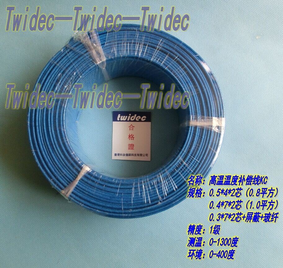 High temperature compensation wire, thermocouple wire k type/e type/r type/s, glass Wurtzite temperature compensation wire line