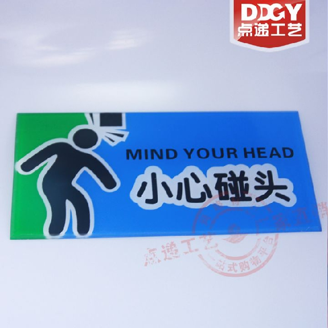 High transparent acrylic silkscreen chamfered edge tips careful meet signage acrylic uv flatbed color