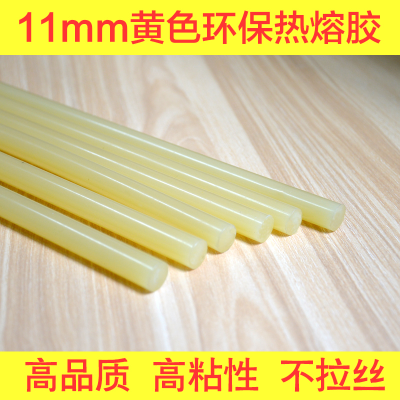 High viscosity hot melt glue stick hot melt gun hot melt glue stick tape 11MM imported hot melt adhesive hot melt glue gun glue stick