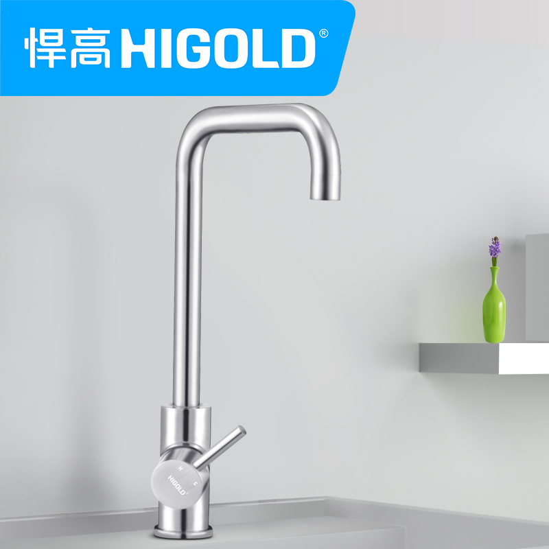 Higold/defended high 304 stainless steel sink faucet unleaded kitchen faucet hot and cold drawing can be rotated