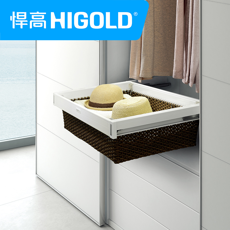 Higold/defended high cloakroom rattan laundry basket