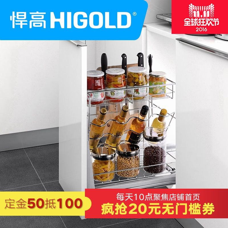 Higold/defended high fashion condiment 304 stainless steel kitchen cabinets baskets baskets solid line resistance ni