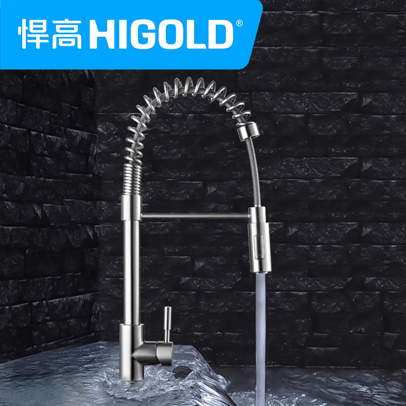 Higold/defended high withdrawing all stainless steel sink faucet washbasin faucet hot and cold can be stretched retractable