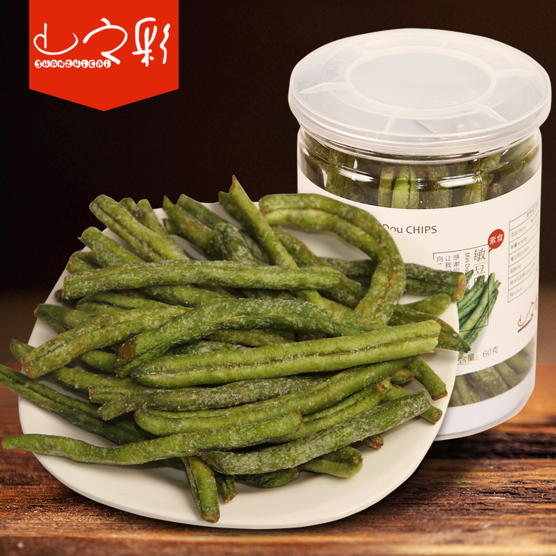 Hill choi min min dougan g canned green beans beans crisp dehydration instant dry fruits and vegetables dry snacks