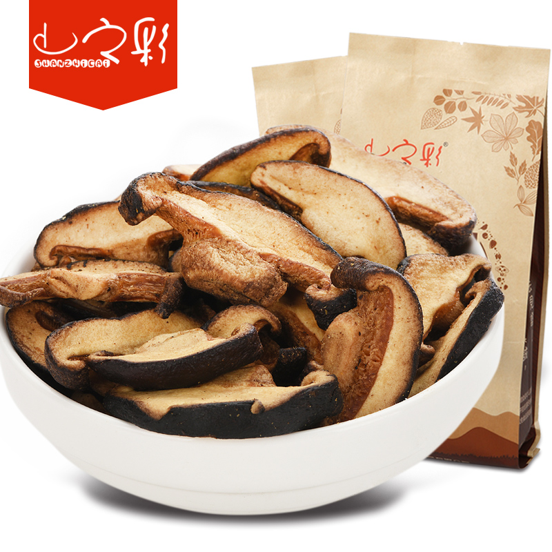 Hill choi-mushrooms crisps crispy shiitake mushrooms dried mushrooms 88g plain snack snacks ready to eat fruits and vegetables dry dry