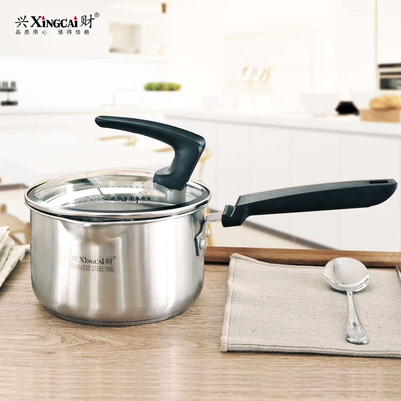 Hing choi 304 stainless steel single handle milk pot small stockpot thick double bottom three 16CM gas cooker with cooking pots