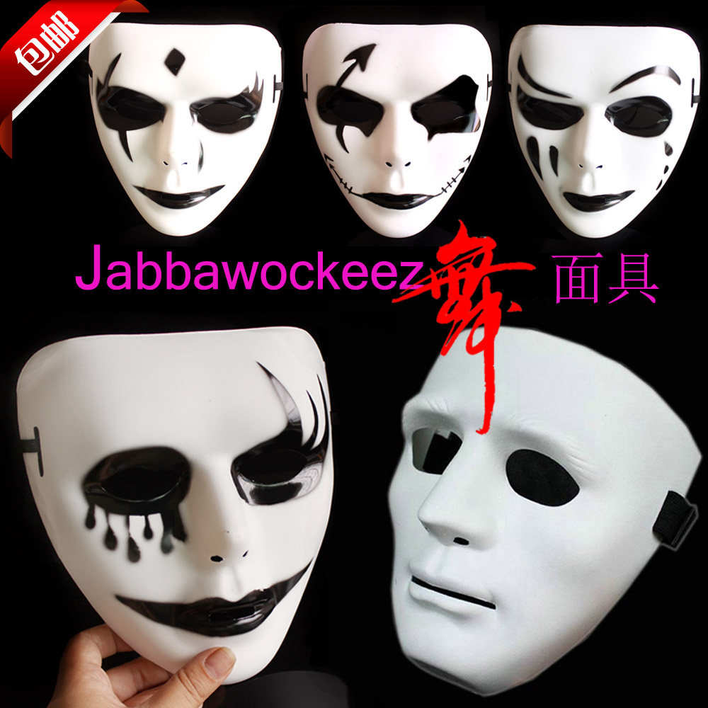 China White Halloween Mask, China White Halloween Mask Shopping ...