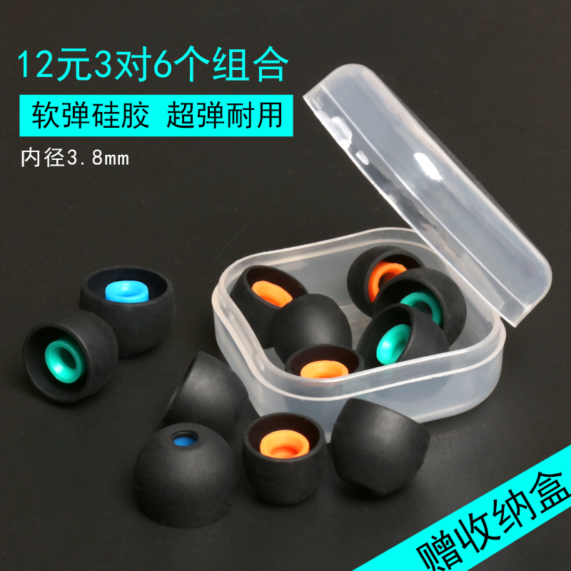 Hiroto brother sets sony sony sets of silicone ear earphone sets of sets of silicone ear sets of ear cap accessories
