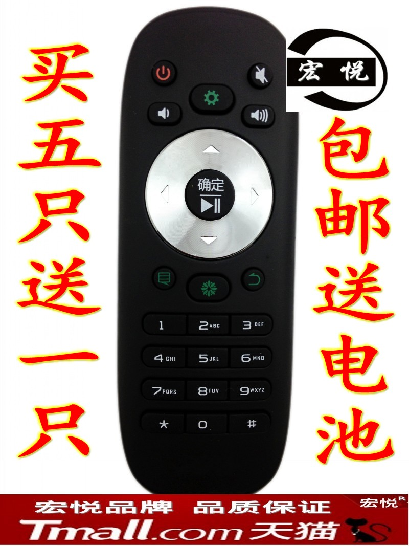 Hisense 3d tv remote cn3b12 led32/40/42/46/50 32/42 k360x3d k360j