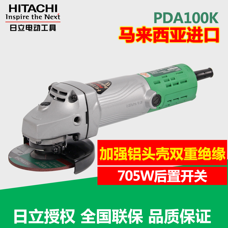 hitachi grinder parts. get quotations · hitachi pda100k power angle grinder mini grinding machine polishing tools parts