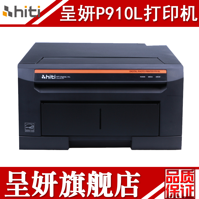HITI PHOTO PRINTER 643ID TREIBER WINDOWS 8