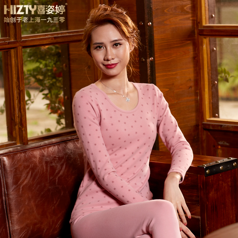 Hizty/hi ziting ms. shu thick velvet autumn and winter underwear suit round neck cotton sweaters thermal underwear printing
