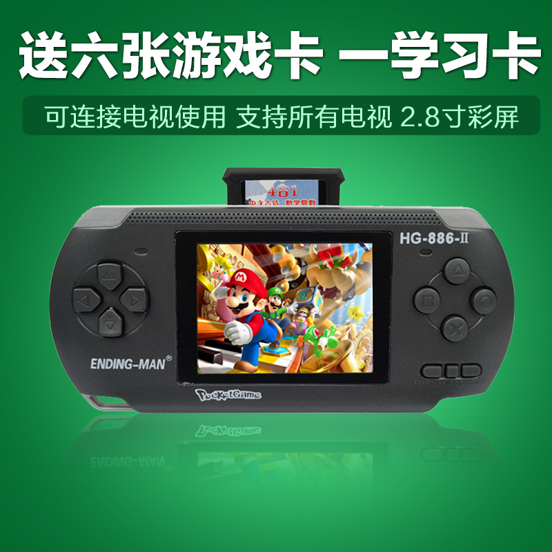 Ho 886-2 children's educational game consoles psp 2.8 paragraph 200 inch color screen handheld game console bully video game