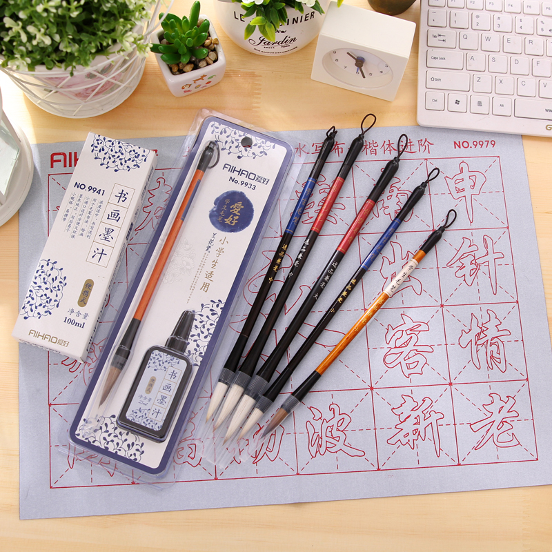 Hobby orchid porcelain students medium and small brush langhao cents lower case calligraphy pen calligraphy painting and calligraphy ink wenfangsibao