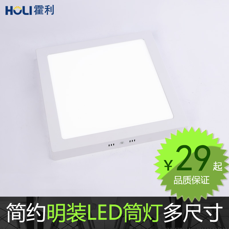 Hockley simple square surface mounted downlight led panel light corridor bedroom living room balcony aisle lights kitchen lights