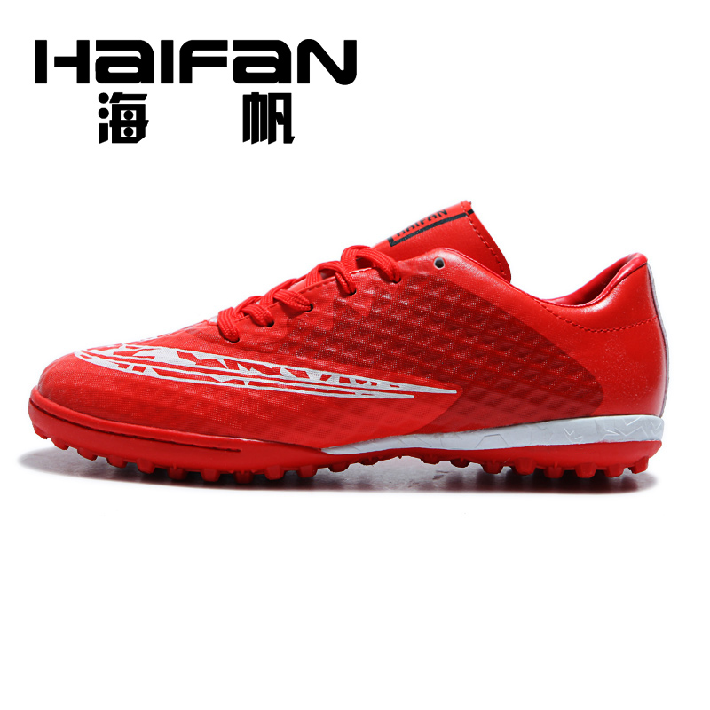 Hoi fan counter genuine football shoes broken nails men's training shoes new flat indoor soccer shoes men leather foot