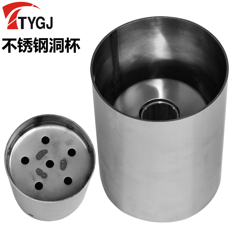 Hole golf hole cup cup stainless steel cup cup cup stadium greens hole hole hole engineering green metal hole cup