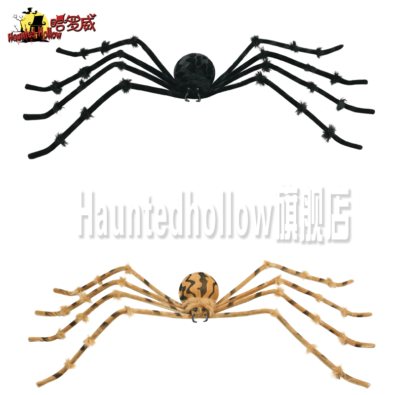 Holloway halloween party bar ktv decorative spider horror props 127CM promotion 18398