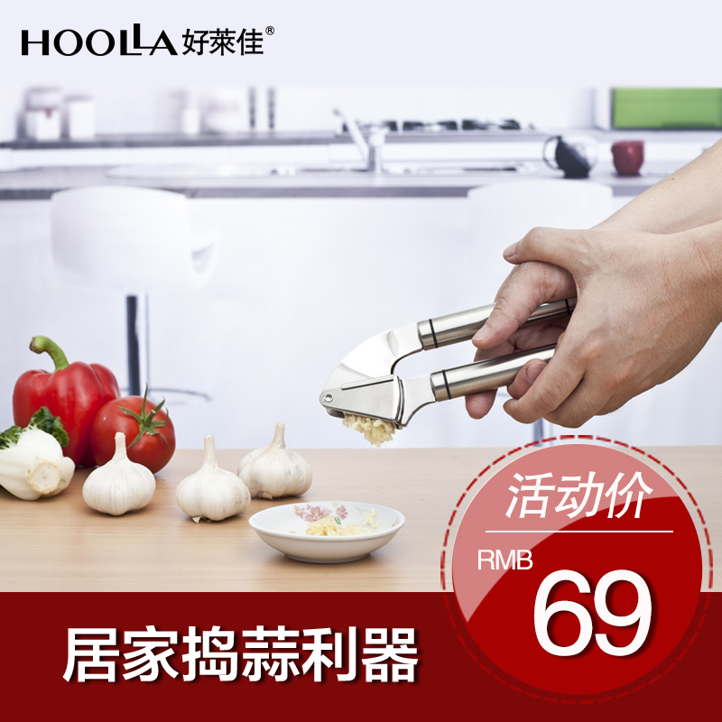 Hollywood good ikea stainless steel pressure garlic garlic is garlic stir chopped peel large garlic squeezer squeezed squeeze Ginger machine household manual