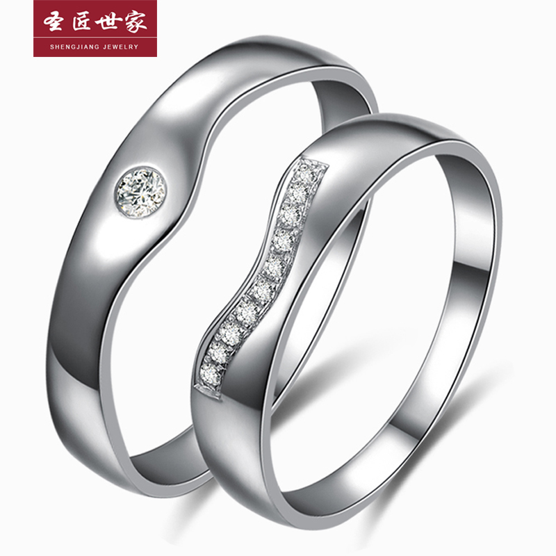 Holy carpenter family pt950 platinum rings couple rings for men and women marry engagement ring soulmate