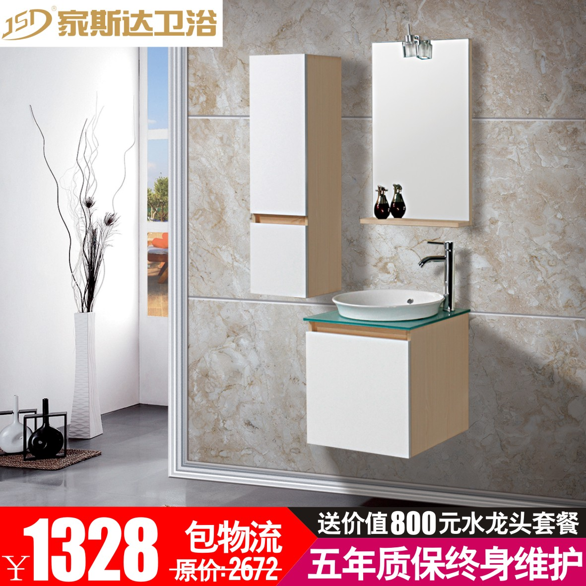 China Waterproof Network Cabinet, China Waterproof Network Cabinet ...